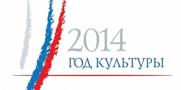 Юбилейный вечер памяти Х. К. Кадырова