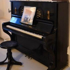 Пианино фирмы «Georg Hoffman»