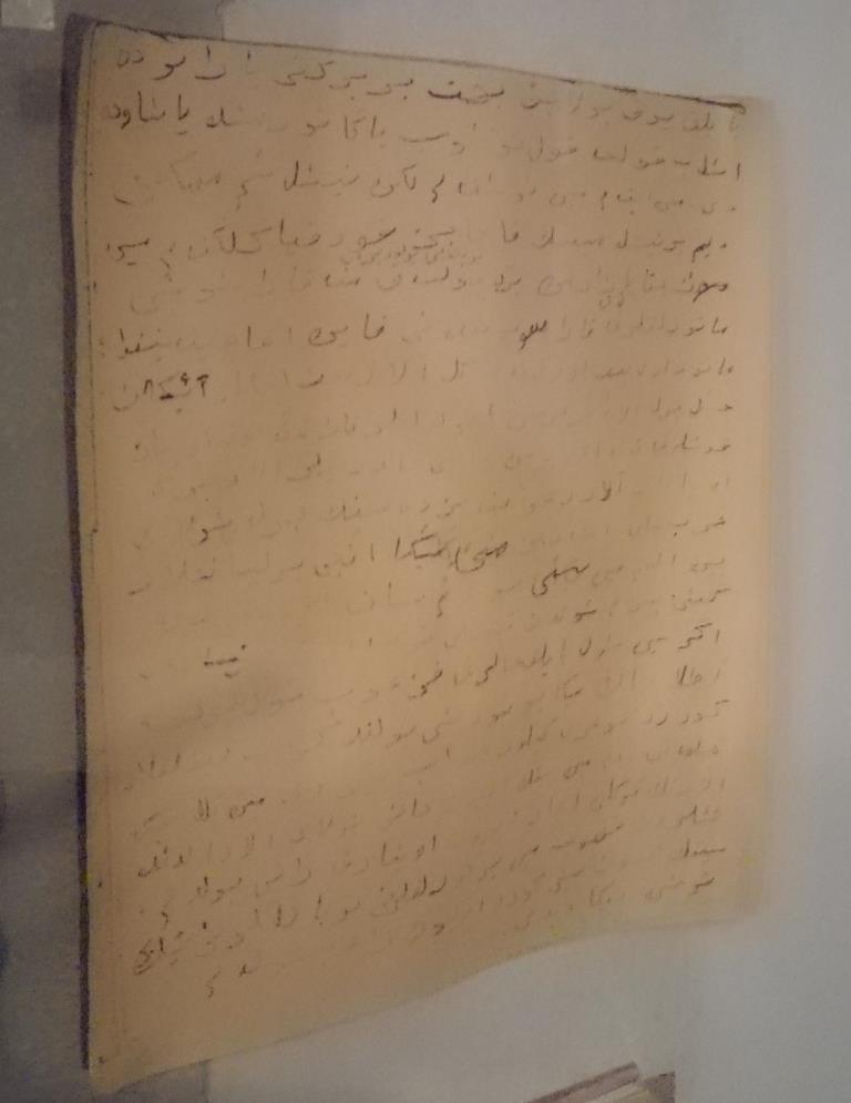 Рукописный дневник первой ученицы С.Сайдашева – Фатимы-Зухры Султановой