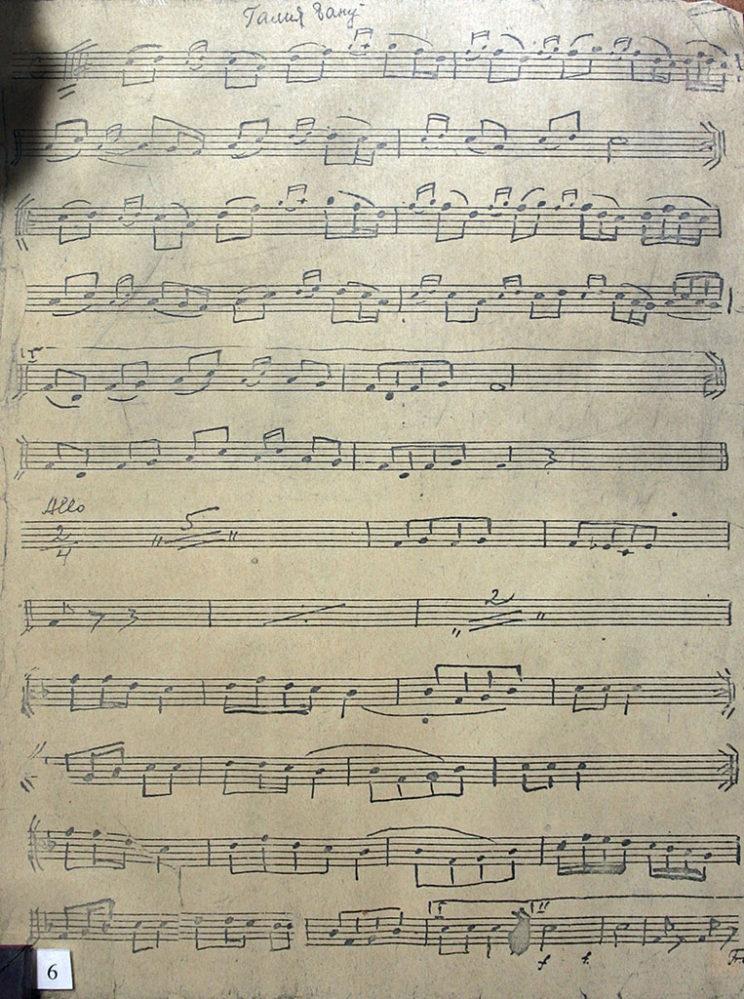 «Галиябану» (оркестровая обработка)