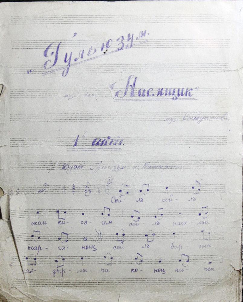 «Наемщик». Дуэт Гульюзум и Батырджана