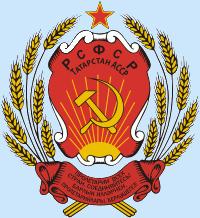 100-летие образования Татарской АССР